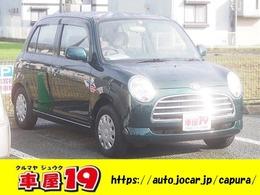 ダイハツ ミラジーノ 660 L CD/キーレス/電格ミラー/走行5.6万キロ
