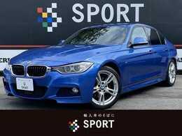 BMW 3シリーズ 320d Mスポーツ 純ナビ Bカメラ 追従クルコン ETC
