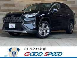 トヨタ RAV4 2.0 G 4WD 登録済未使用車 シートヒーター クルコン