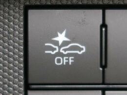 「スマートアシストIII」!衝突回避支援ブレーキ機能(対人・対物)&衝突警報機能&車線逸脱警報機能&誤発進抑制制御機能&先行車発進お知らせ機能&オートハイビーム、と多機能にわたりドライブをサポート!