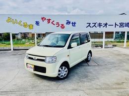三菱 eKワゴン 660 M マニュアル5速