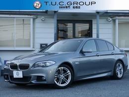 BMW 5シリーズ 528i Mスポーツパッケージ 3.0L直6NA サンR 黒革 後期用18AW 2年保証