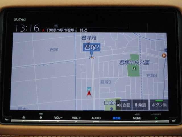 【VXM-197VFEi】Honda独自のネットワークを活用し、現在・過去の情報から最適なルートを案内するインターナビ搭載☆