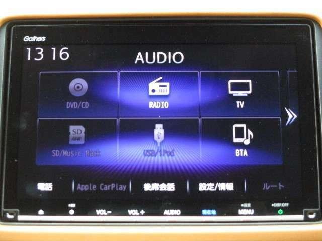 各種オーディオソース☆無線、有線での音楽再生に対応しています。