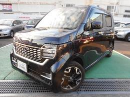 ホンダ N-WGN 660 L ターボ ホンダ センシング 当社試乗車 センシング 禁煙 メモリナビ