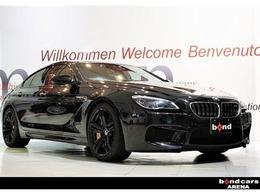 BMW M6 グランクーペ 4.4 カーボンブレーキ/バング&オルフセン