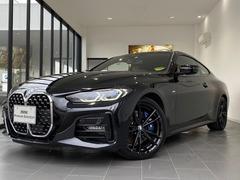 BMW 4シリーズクーペ の中古車 420i Mスポーツ 福岡県北九州市八幡東区 638.0万円
