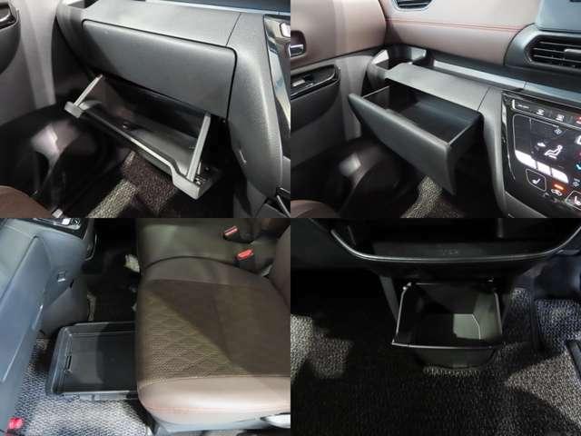 助手席前方には便利なグローブボックス&トレー付助手席のシート下には、シートアンダートレイを収納!嬉しい装備です♪