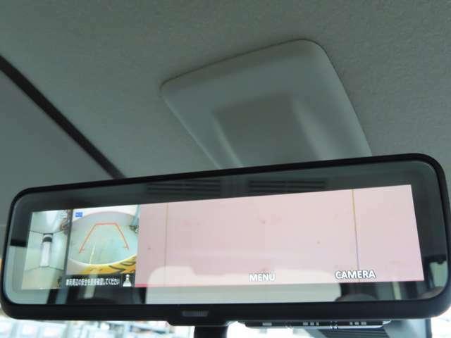 全方位カメラ装備。まるで空中真上から見たようなアングルで駐車もスムーズに!車内の状況や天候に関わらずクリアな後方視界を実現するデジタルルームミラーを装備!すっきりクリアな後方視界が得られます!