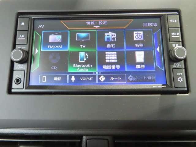 フルセグTV内蔵のメモリーナビを装着!!知らない道も快適ドライブ♪高画質のキレイな画面で検索スピードも速く目的地まで分かりやすく案内します☆★