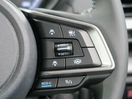 ●【アイサイトX】高い認識能力を支える「ステレオカメラ」の性能が大幅に進化。運転支援機能がさらにレベルアップしました。高速道路や自動車専用道路で0km/h~100km/hの広い車速域で設定可能♪