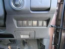 エンジンプッシュボタンスタート 下部のスイッチからも両側スライドドアの開閉操作が可能です