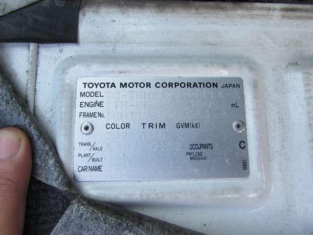 最終モデル ガソリン2WD 2000cc タイミングチェーン式VVT-iエンジン ワンオーナー アメリカンPKGスタイル Wエアコン&リヤヒーター Btオーディオ付きフルセグSDナビ バックM ETC