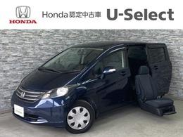 ホンダ フリード 1.5 X サイドリフトアップシート車 福祉車両 純正ナビ リアカメラ