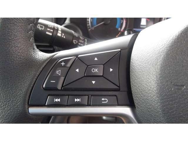 オーディオの操作、音量調節が手元で出来るため便利です!