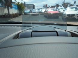 アクティブドライビングディスプレイで速度表示やナビの案内がでます。目線を動かさずに運転ができて安心安全な運転ができます。