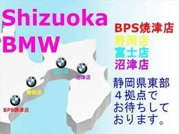 BPS保証  2年間・走行距離無制限