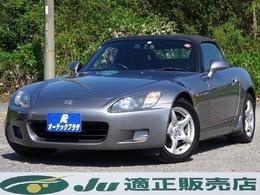 ホンダ S2000 2.0 6速MT 黒革シート 純正アルミ