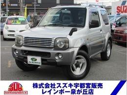スズキ ジムニーワイド 1.3 JZ 4WD JZリミテッド 4WD