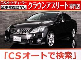 トヨタ クラウンアスリート 3.5 後期型/サンルーフ/黒本革/HDDマルチ