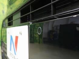 【クリアランスソナー】クルマの四隅に付けた音波センサーによって、他のクルマや障害物との距離を計測し、近づくと音でお知らせする便利な機能です。