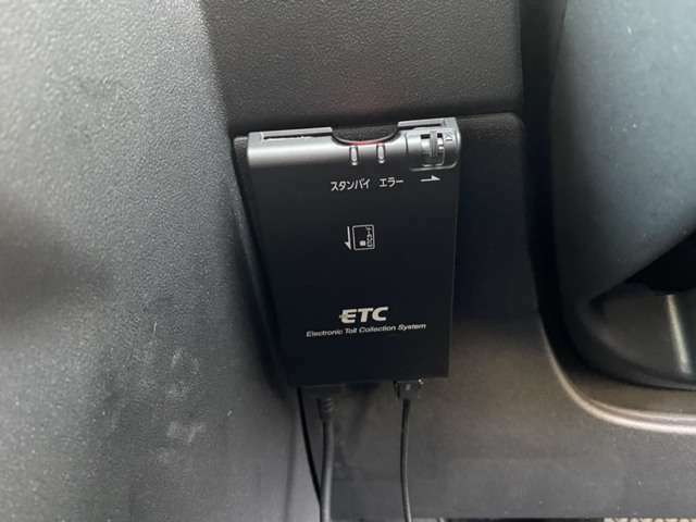 【特徴9】ETC装着車です。