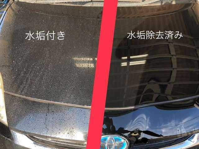 Aプラン画像:水垢落としの比較画像です。左側「水垢付着している」右側「水垢除去後」の画像になります