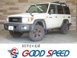 トヨタ ランドクルーザー70 4.0 4WD SDナビ地デジ 5速マニュアル 背面レス
