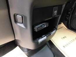 今では必需品となったETC車載器付いてます。