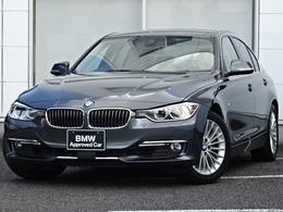 BMW 3シリーズ 320i ラグジュアリー ACCベージュ革ウッド17AWシートヒート1オナ