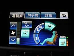 ステアリングヒーターやシートヒーターが装備され、快適なドライビングをサポートします。