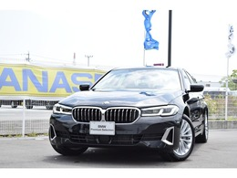 BMW 5シリーズ 530e ラグジュアリー エディション ジョイプラス 認定中古車全国2年保証付 デモカーアップ