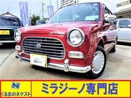 ダイハツ ミラジーノ 660 リペイント ABS カスタムベース D下取車