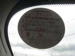 最終整備もボルボディーラーにてしっかり車検整備されております。
