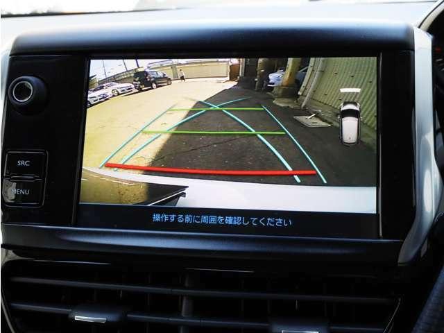 ■バックカメラ ■前後コーナーセンサー ■縦列駐車パークアシスト■お車の詳細はフリーコール 0078-6002-617225