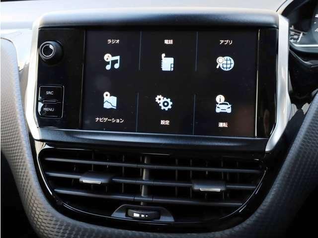 ■タッチパネルスクリーン ■USB入力端子 ■Bluetooth ■Apple CarPlay対応機能