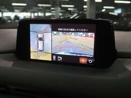 便利な【全周囲カメラ】で安全確認もできます。車の全周囲の駐車が苦手な方にもオススメな便利機能です。
