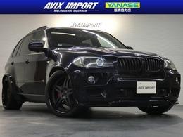 BMW X5 xドライブ 48i Mスポーツパッケージ 4WD コンフォートPKG パノラマSR 黒革 7人乗り