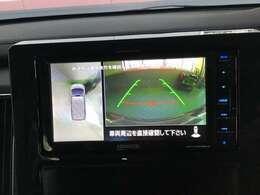 マルチアラウンドモニターを装備☆駐車の際、これがあれば運転に自信が無い方も安心です!一度使うと手放せない装備です!