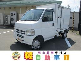 ホンダ アクティトラック 冷蔵冷凍車 4WD マニュアル車