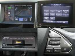 27年式 スカイラインHV 350GT タイプP 走行6.5万K 純正SDナビ・フルセグ アラウンドビューモニター ビルトインETC クルコン 純正ドラレコ 黒革シート シートヒーター LED 1オーナー車