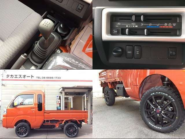 《4WD・5MT》☆新品!!≪14インチアルミホイール&タイヤ≫☆タイヤも≪ブロックタイヤ≫を使用♪※アルミホイールの真ん中のロゴ部分は、新品の為に青いテープになってますが、剥がせば黒になります☆