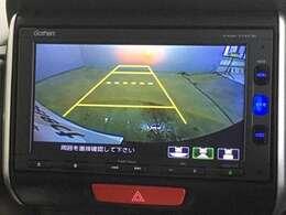 ☆バックカメラ付き☆ ナビゲーションに後方の様子が映ります。車庫入れが苦手な方や、雨の日、夜間に駐車をされる際に大活躍してくれます!