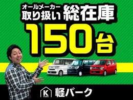 全車修復歴無し!仕入れのプロが、高品質のお車を日本全国から探して参りました!品質の良さは、是非お客様の目で現車をご確認下さい。