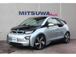 BMW i3 レンジエクステンダー 装備車 1オーナー 4人乗 インテリアデザインLOFT