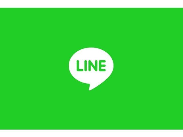 LiNEでの友達検索(電話番号検索)にて当社電話番号0963891860を検索、追加でLiNEお問い合わせ可能!ご要望の画像、動画をご案内できます!「○○について」などメッセージ頂ければスムーズ対応させて頂きます!