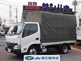 トヨタ ダイナ 2t積載10尺ジャストロー 幌付 4.0Dターボ AT