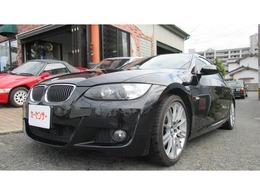 BMW 3シリーズカブリオレ 335i Mスポーツパッケージ 禁煙車 Rカーボンデュフューザー
