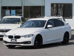 BMW 3シリーズ 320d 認定中古車 純正HDDナビ Bカメ ETC