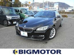 BMW 6シリーズグランクーペ 640i 修復歴無 盗難防止装置 障害物センサー